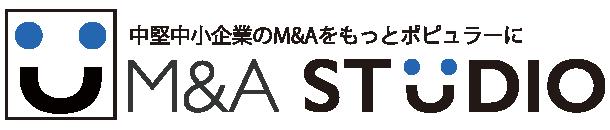 M&Aスタジオ